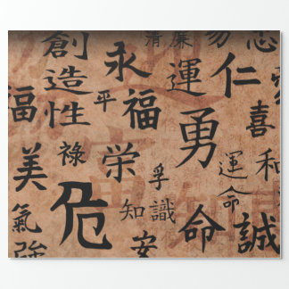 Chinese characters wrapping paper