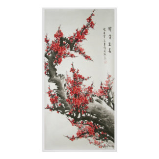 Chinese Cherry Blossom Painting (digital print) Poster