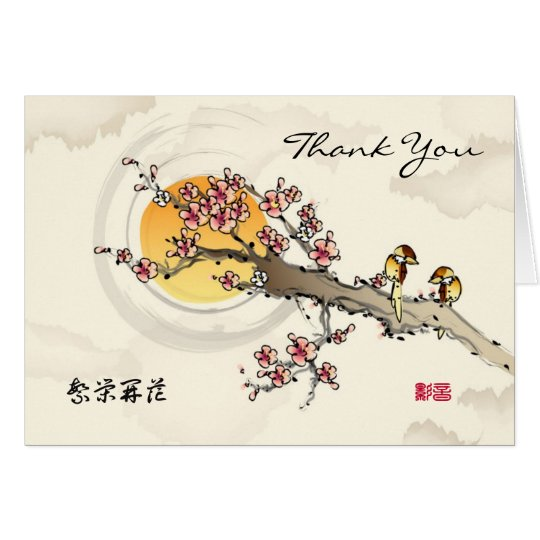Chinese Cherry Blossoms Love Birds Thank You Card