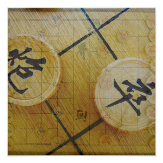 Chinese Chess  中國象棋 Board traditional canvas print
