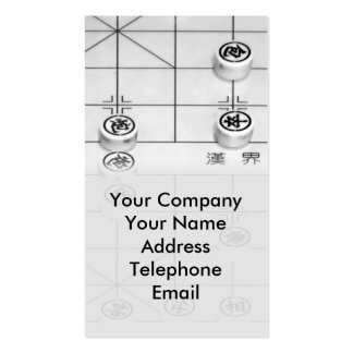 Chinese Chess Game Board Double-Sided Standard Business Cards (Pack Of 100)