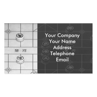 Chinese Chess Game Double-Sided Standard Business Cards (Pack Of 100)