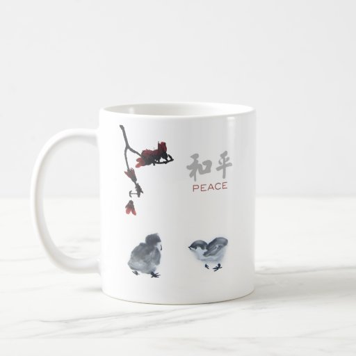 Chinese Chickling Peace Collection Classic White Coffee Mug