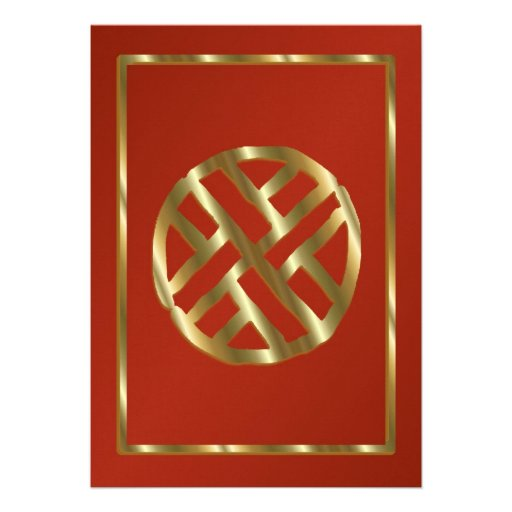 Chinese Chippendale Customizable Invitation
