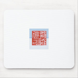 chinese chop mouse pad