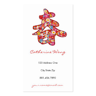 "Chinese ""Chun"" Spring Flowers Profile Card Business Card Template"