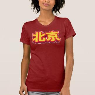 """Chinese City Beijing """"Block"""" T Shirt"""