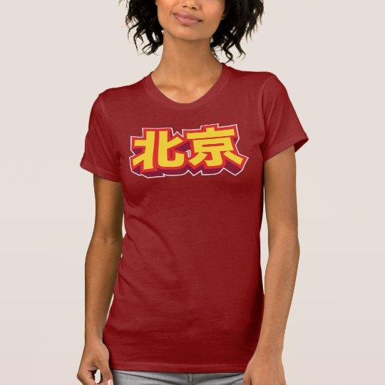 """Chinese City Beijing """"Block"""" T-Shirt"""