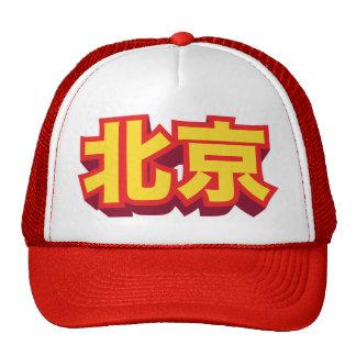 """Chinese City Beijing """"Block"""" Trucker Hat"""
