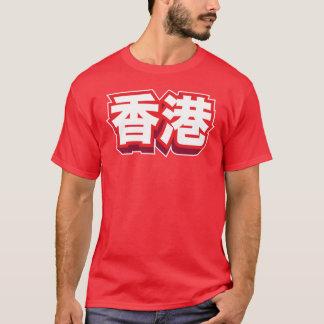 """Chinese City Hong Kong """"Block"""" T-Shirt"""