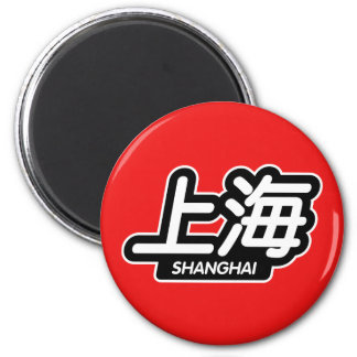 "Chinese City Shanghai ""Racing Sticker"" Magnet"
