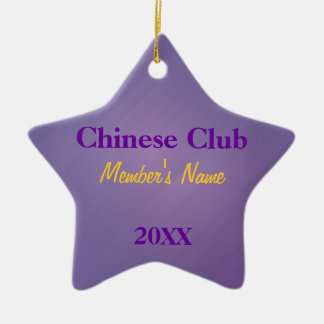 Chinese Club, Foreign Language Club Ornaments