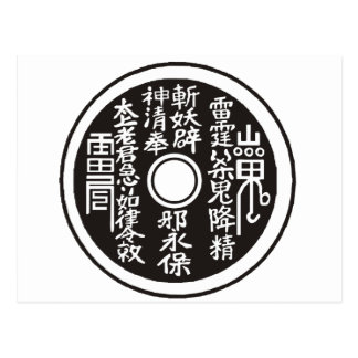 Chinese coin blk postcards
