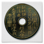 Chinese coin bronze poster