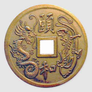 Chinese Coin Classic Round Sticker