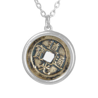 Chinese Coin for Luck Necklace