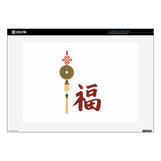 Chinese Coin Skin For Laptop