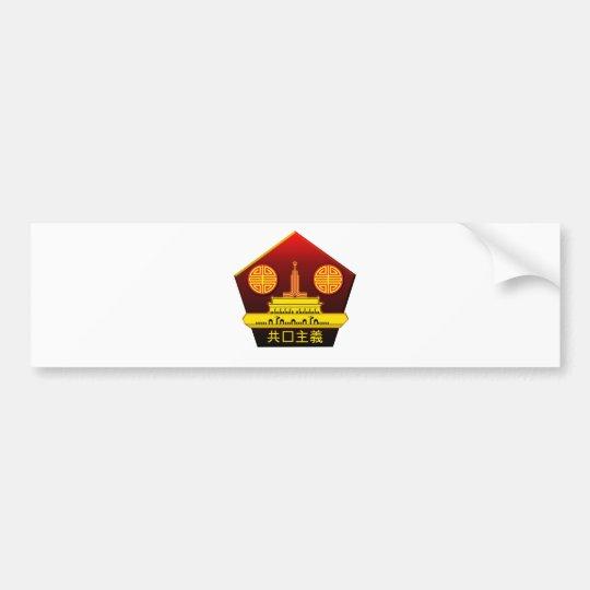 Chinese Communist Party Logo Bumper Sticker