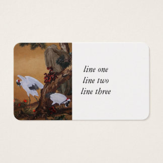 Chinese Cranes Under Pine Tree Business Card