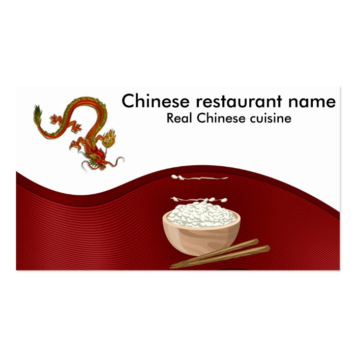 Chinese cuisine business card zazzle for Chinese business cards