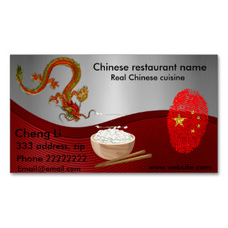 Chinese cuisine business card magnet