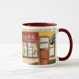 Chinese Cuisine Mug (Pike Place Seattle)