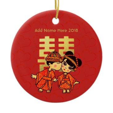Bride Themed Chinese Cute Bride Groom Wedding - Personalized Ceramic Ornament