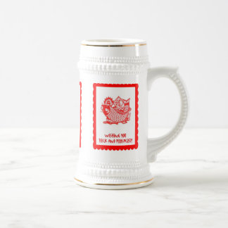 Chinese cutwork, Traditional Design 2 Beer Stein