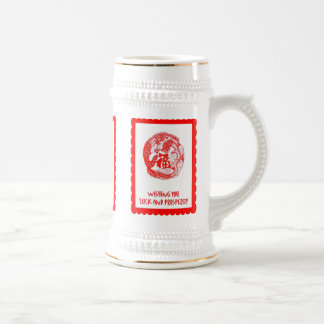 Chinese cutwork, Traditional emblem 3 Beer Stein