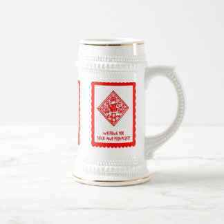 Chinese cutwork, Traditional medallion Beer Stein
