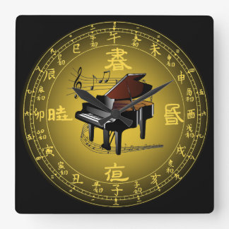 Chinese Dial Plate ~ Musical Clock ~ Piano ~Scroll