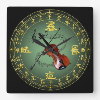 Chinese Dial Plate ~Musical Clock ~Violin ~Scroll~
