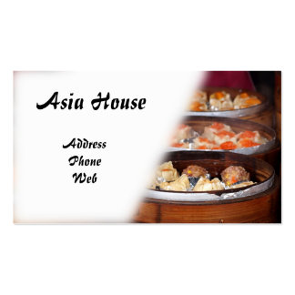 Chinese Dim Sum Dishes in Bamboo Steamers Double-Sided Standard Business Cards (Pack Of 100)