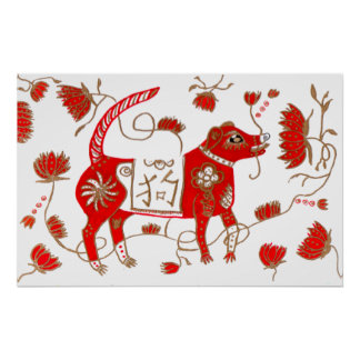 Chinese Dog Astrology Poster