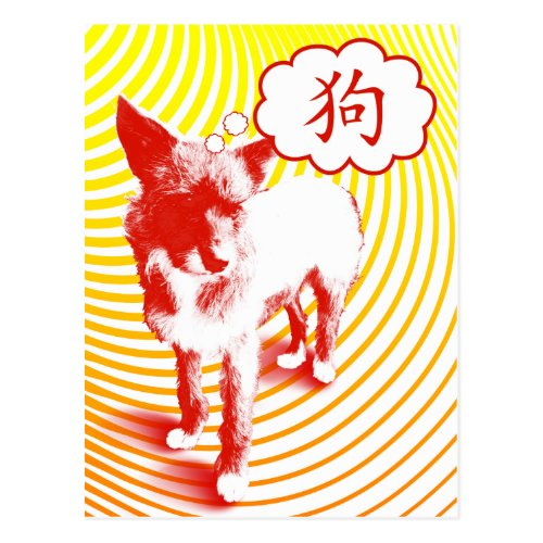 Chinese Dog Character CrazyPups Postcard Sales 3664