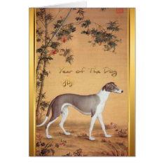 Chinese Dog Painting Chinese Zodiac Greeting Card at Zazzle