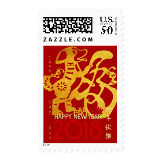Chinese Dog Year gold Papercut Greeting 2018 Stamp