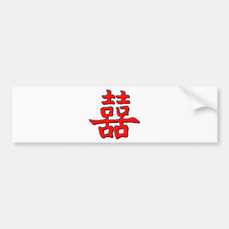 Chinese Double Happiness Bumper Sticker