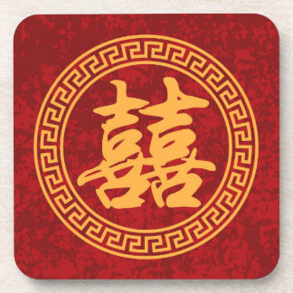 Chinese Double Happiness Calligraphy Framed Drink Coaster