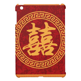 Chinese Double Happiness Calligraphy Framed iPad Mini Covers