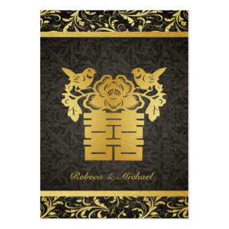 Chinese Double Happiness Damask RSVP  (100 pc) Business Card Templates