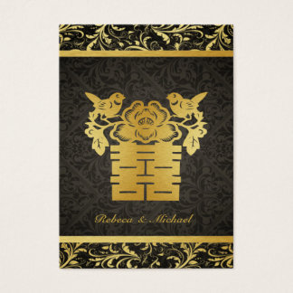 Chinese Double Happiness Damask RSVP  (100 pc) Business Card