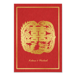 Chinese Double Happiness Dragon / Phoenix RSVP 3.5x5 Paper Invitation Card