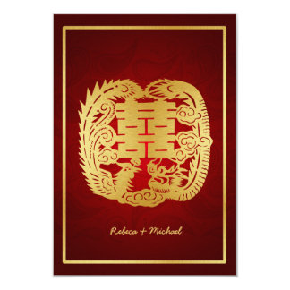 Chinese Double Happiness Dragon / Phoenix RSVP Card