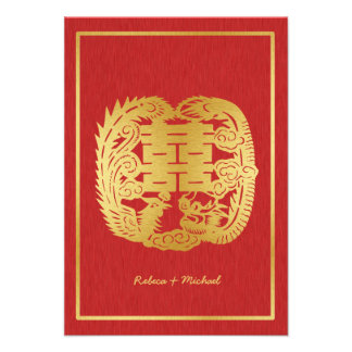 Chinese Double Happiness Dragon / Phoenix RSVP Personalized Invitation