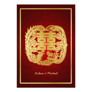 Chinese Double Happiness Dragon Phoenix RSVP Personalized Invites
