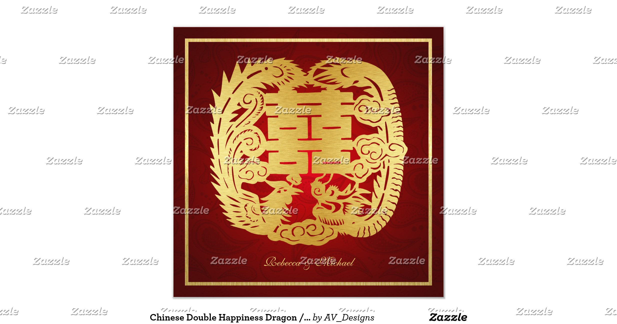 Chinese Double Happiness Dragon Phoenix Wedding Invitation R7d9bfa54aef74003b4f225e038bb03ee