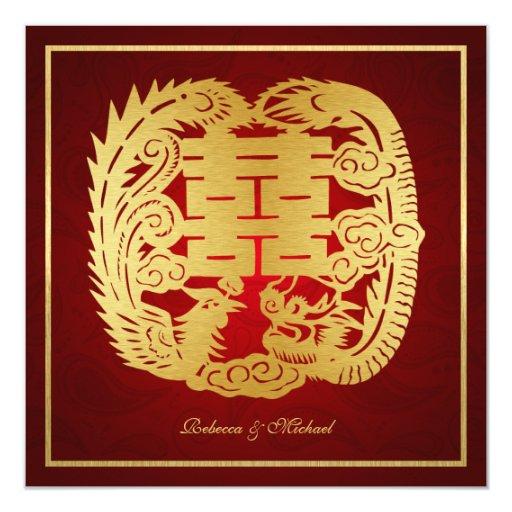Chinese Double Happiness Dragon Phoenix Wedding Invitation