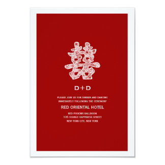 Chinese Double Happiness Floral Wedding Reception 3.5x5 Paper Invitation Card