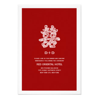 Chinese Double Happiness Floral Wedding Reception Personalized Invites